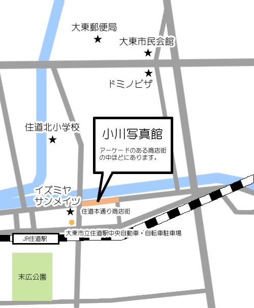 小川写真館アクセスマップ